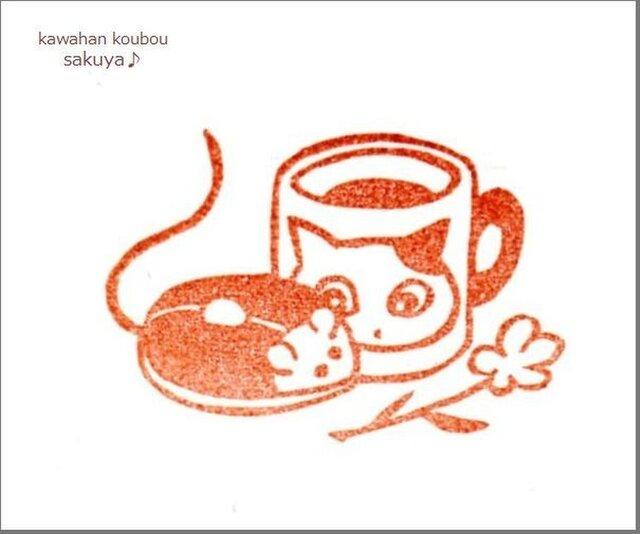 Cat & Mouseはんこの画像1枚目