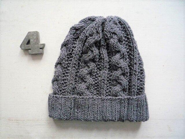 コットン帽子・なわ編み×かのこ編み[ダークグレー]の画像1枚目