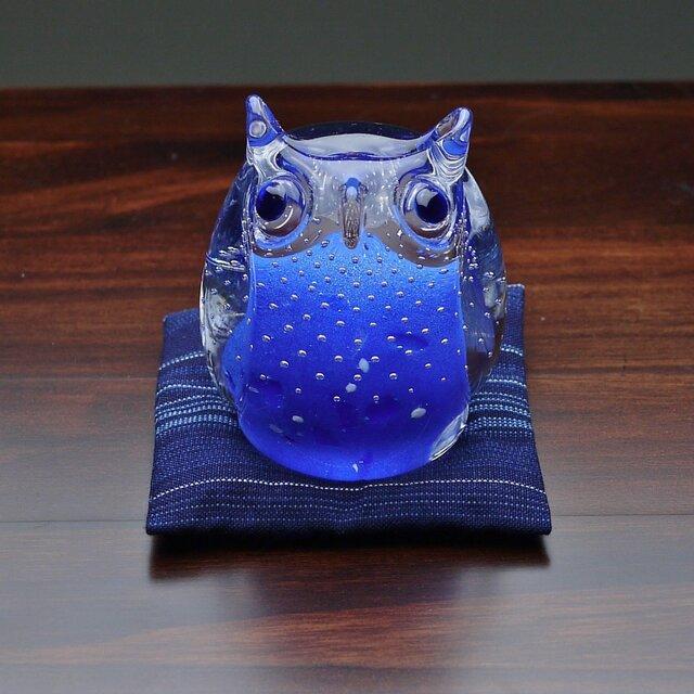 ふくろう(遠州織物の座布団付き)青の画像1枚目