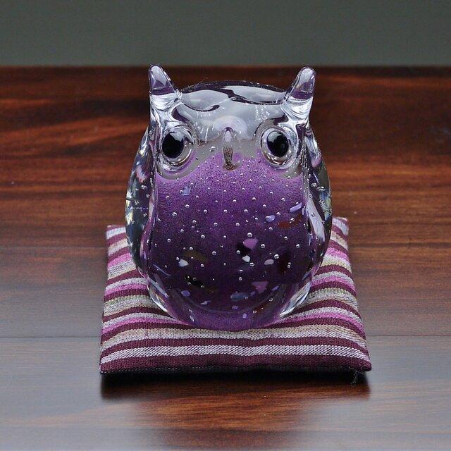 ふくろう(遠州織物の座布団付き)紫の画像1枚目