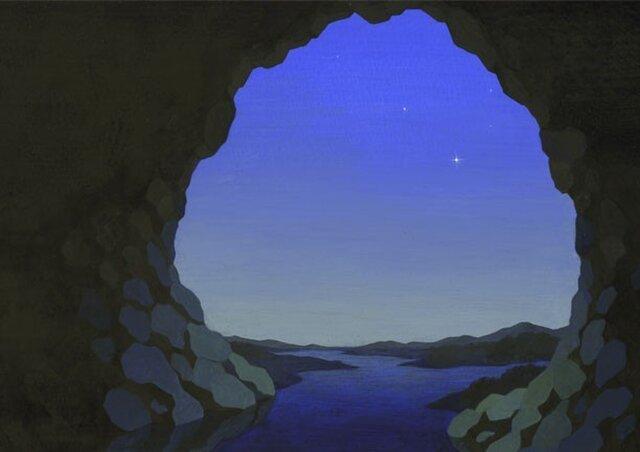 明星(A4)の画像1枚目