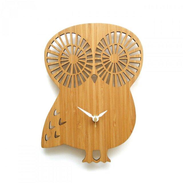フクロウの掛け時計 OWL(数字なし)の画像1枚目