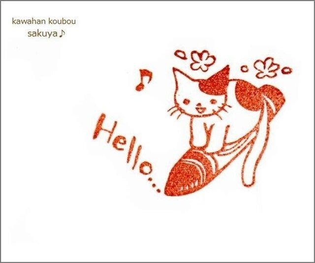 Helloクレヨンに乗る猫の画像1枚目