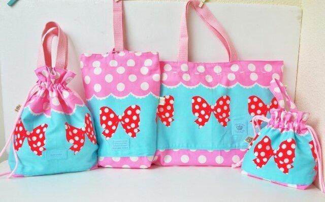 新色ブルー×ピンク系・大人気リボン柄入園入学4点セットの画像1枚目