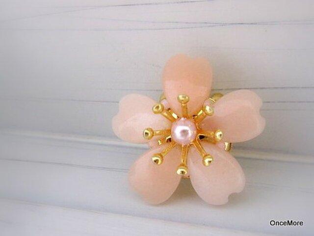 桜の花の帯留め(C)の画像1枚目
