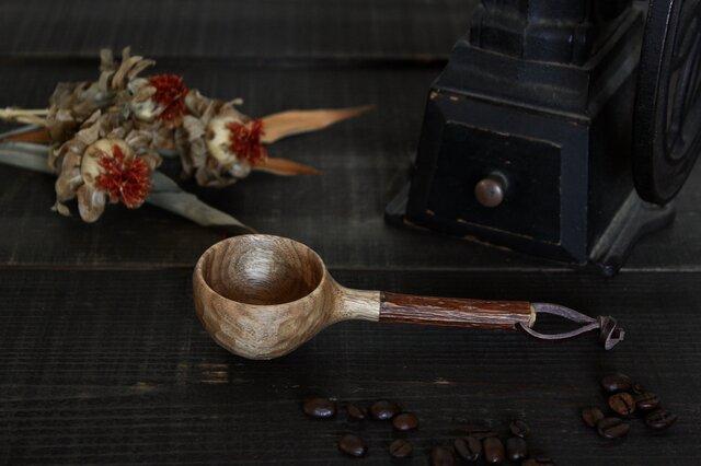 ≪branch≫コーヒーメジャー(くるみ)の画像1枚目