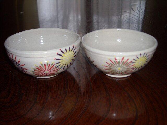 花火の茶碗の画像1枚目
