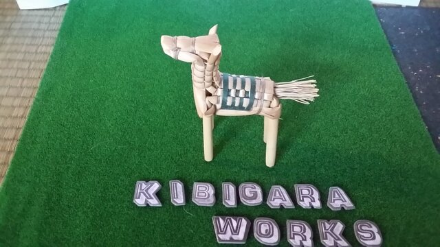 KIBIGARA animal  イロドリ馬 草柳色の画像1枚目