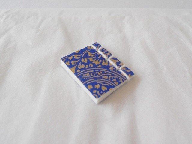 白銀本 青に金の蓮華唐草〈京友禅〉の画像1枚目