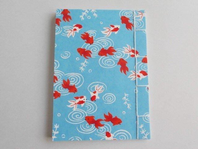 白銀本・四つ目綴じ 金魚・水の画像1枚目