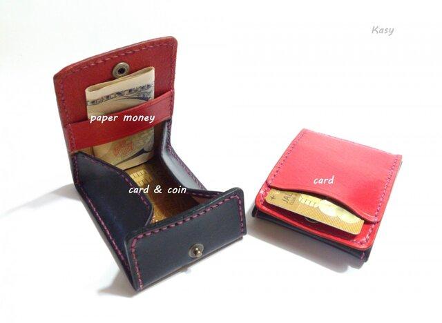 カードとコインの財布Ⅱ CC-06-2 コインケース ヌメ革 RED & BLACK【受注生産】の画像1枚目