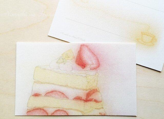 ケーキメッセージカード10枚入りの画像1枚目