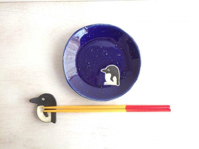 ペンギンの皿の画像1枚目