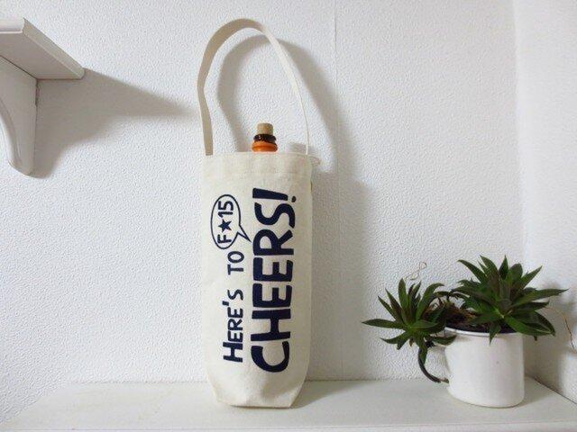 帆布 ボトルBAG ワインの画像1枚目