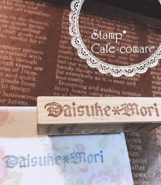 Elegant Heart❤︎ローマ字<お名前スタンプ>の画像1枚目