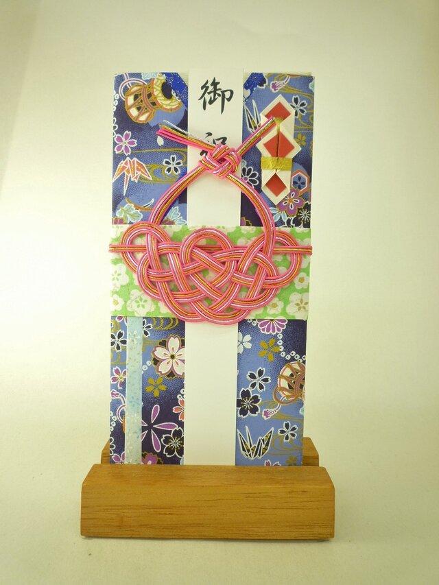 【送料無料】m147 友禅和紙と襖紙●着物の祝儀袋 の画像1枚目