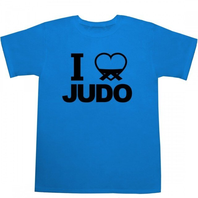 """I LOVE JUDO"" Tシャツの画像1枚目"