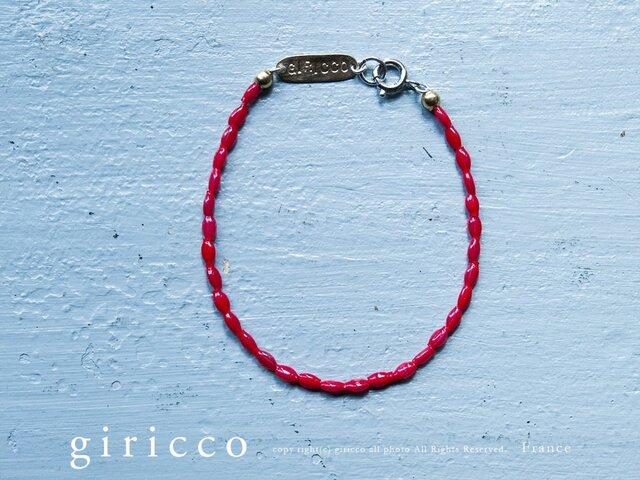 フランスの珍しい艶のあるキレイな赤のスフレガラスのブレスレット(TJ10911)の画像1枚目