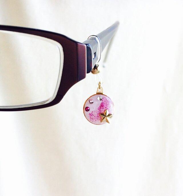 眼鏡チャーム 星(ピンク)の画像1枚目