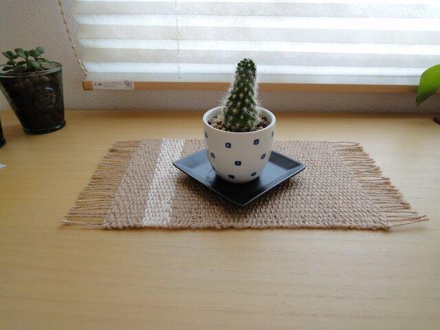 手織り 麻糸マット・1の画像1枚目