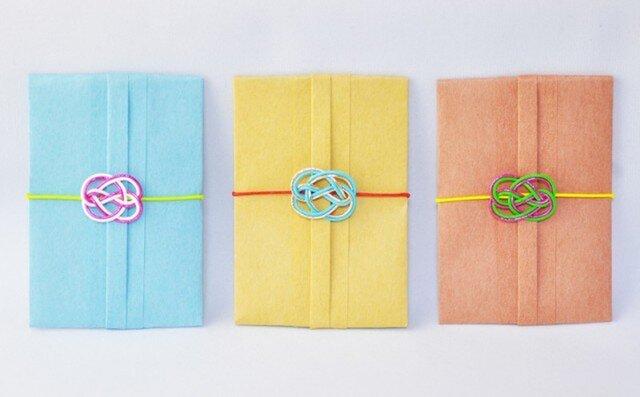 メッセージカードつき ポチ袋【色違い3枚セット】の画像1枚目