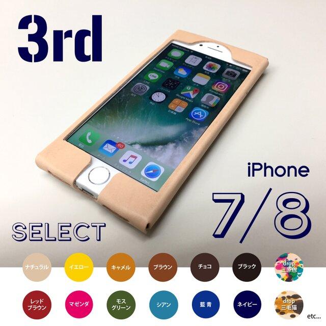 【受注制作】iPhoneケース『3rd』(iphone7/8専用)|SELECTの画像1枚目