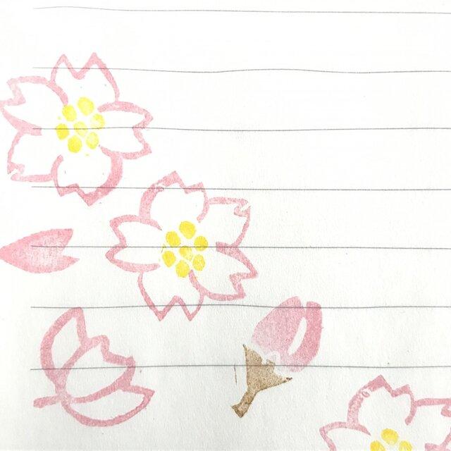桜の消しゴムはんこセットの画像1枚目