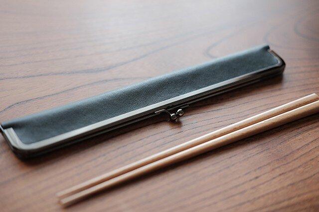 大人の箸ケース24cm/ダークグリーンレザーケース/お弁当 ギフトにの画像1枚目