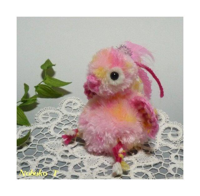 フシギなトリのヒナ(ピンク)の画像1枚目
