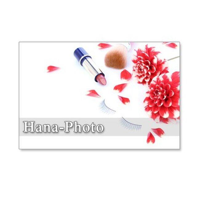 1219) コスメとネイルと花 ポストカード5枚組の画像1枚目