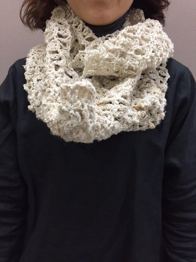 きびそ(生皮苧)手編みスヌード(素材糸 純国産 群馬県産)B級ランク3000デニールの画像1枚目