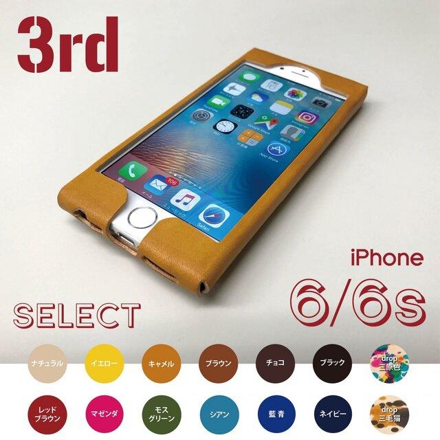 【受注制作】iPhoneケース『3rd』(iphone6/6s)|SELECTの画像1枚目