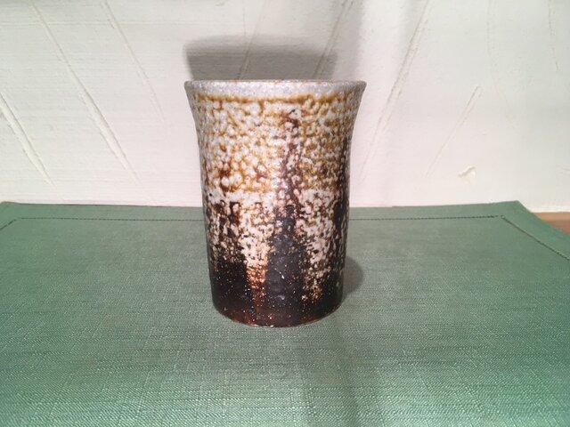 ビアカップ (信楽焼・マンガン)の画像1枚目