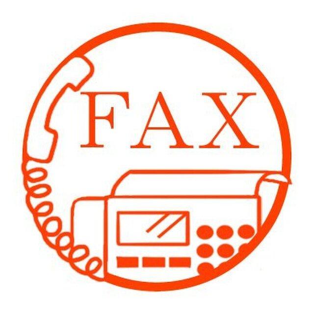 FAX 印鑑の画像1枚目
