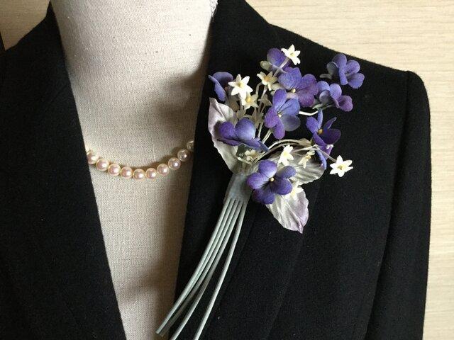 スミレの花束(2)再販の画像1枚目