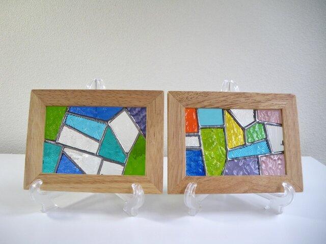 ステンドグラスのパネルセット(モザイク)Aの画像1枚目