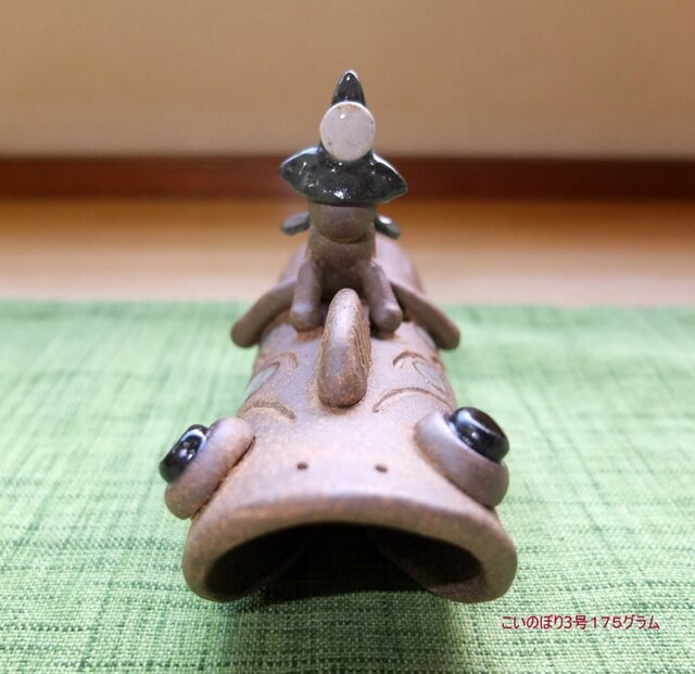 ●陶器・置物『こいのぼり・飛翔Ⅲ』の画像1枚目