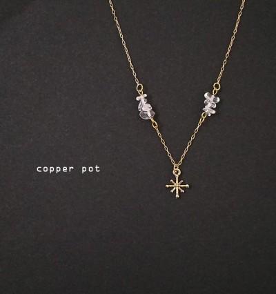G154【限定1点】【万能パワーストーン】雪の結晶 水晶のネックレスの画像1枚目