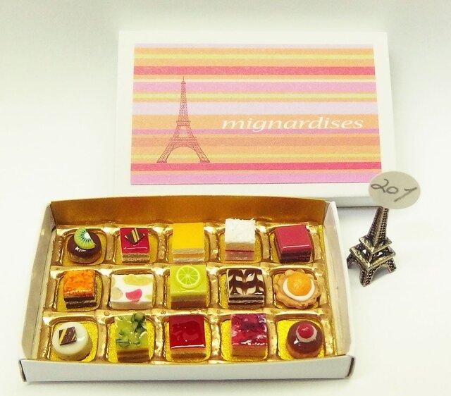 マッチ箱の中のミニチュア フランスのお菓子201の画像1枚目