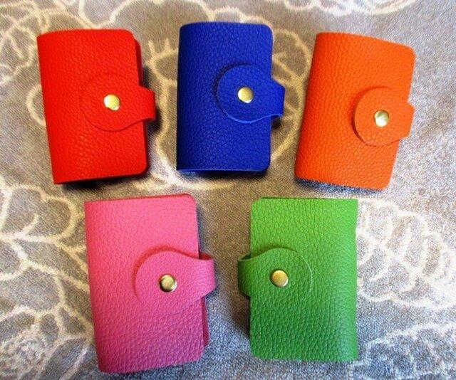 【選べる5色】とっても上質なカードホルダー(20ポケット)トリヨン(牛革)製の画像1枚目