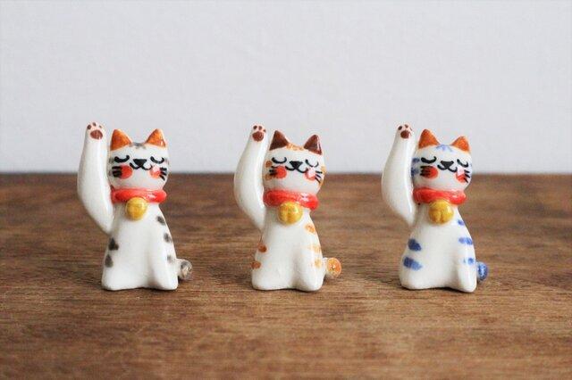 小さな招き猫 ( トラ猫 )の画像1枚目