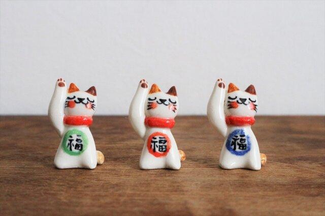 小さな招き猫 ( 福の字 )の画像1枚目