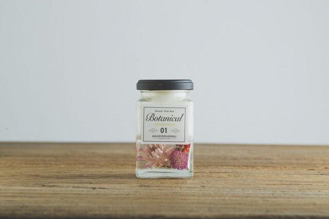 Botanical candle(01 chamomile)の画像1枚目
