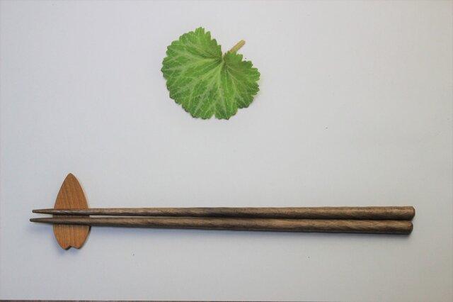 くるり箸 ウォルナットの画像1枚目