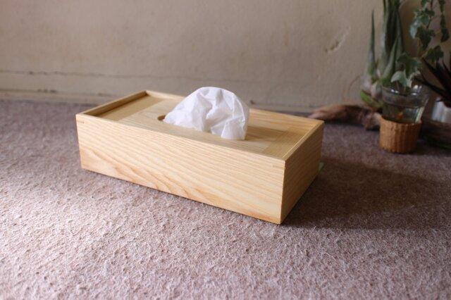 家具職人の作る ティッシュケース 「ホワイトアッシュ」の画像1枚目