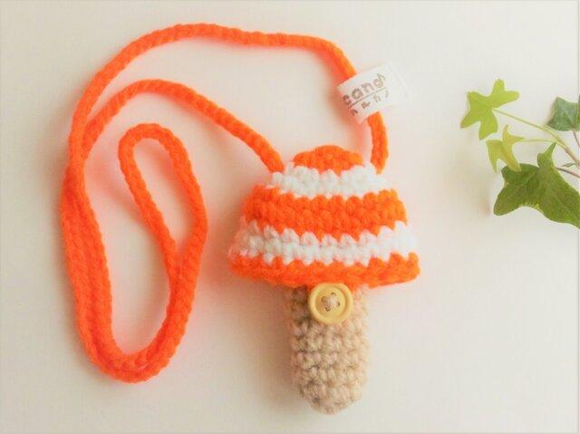 ホルン マウスピースケース(毛糸)キノコ型 ボーダー柄【オレンジ色】首掛け用の画像1枚目