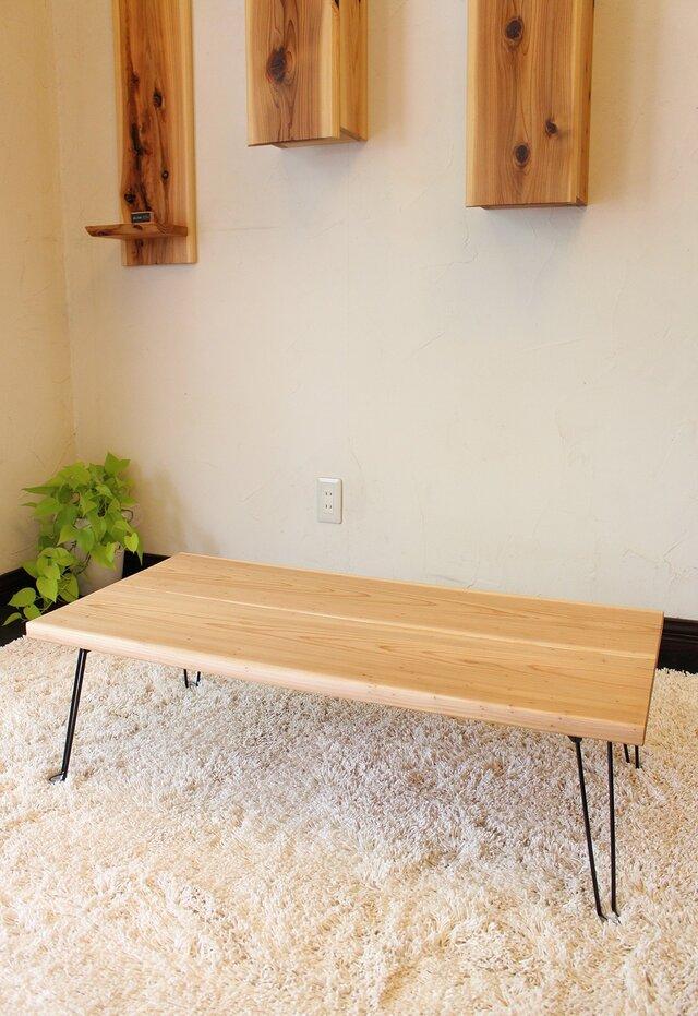 クリプトメリア(杉)無垢ローテーブル   *アイアンレッグ折りたたみタイプ の画像1枚目