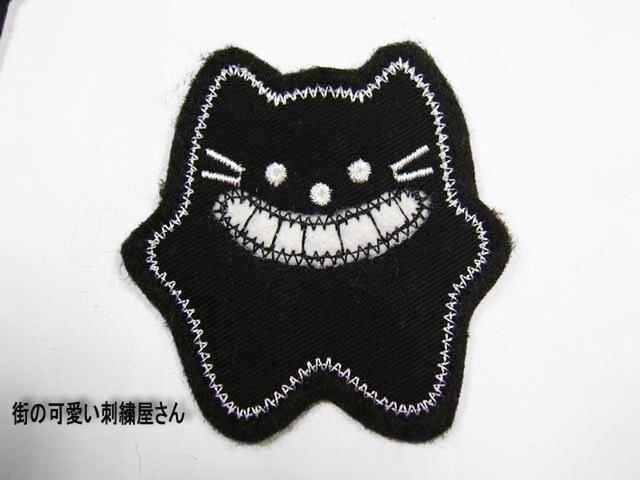 ★★アップリケ/刺繍ワッペン★星の黒猫★アイロン接着★★小2の画像1枚目