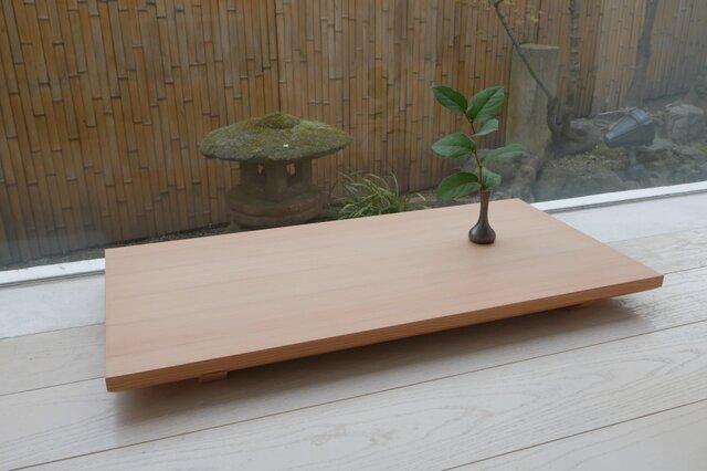 シンプルな平座卓の画像1枚目
