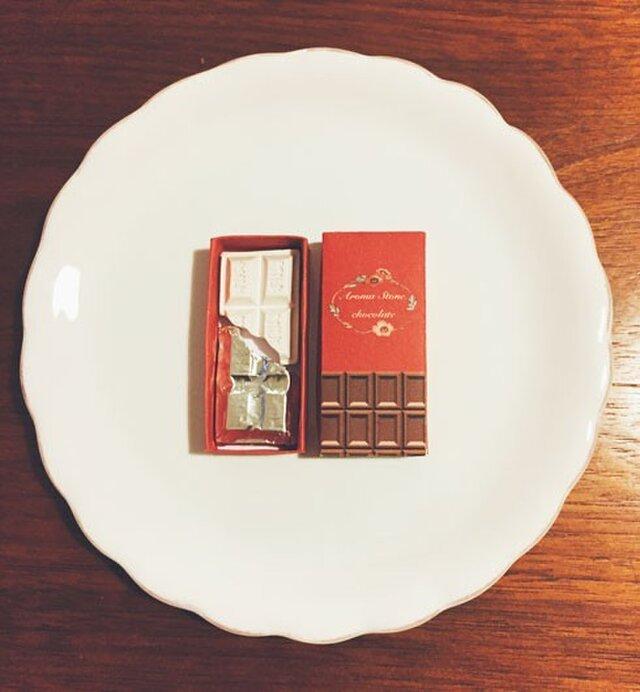 アロマストーン食べかけチョコレートの画像1枚目